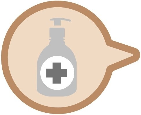 Pflegepaket Nummer 11 | Inhalt: Händedesinfektionsmittel