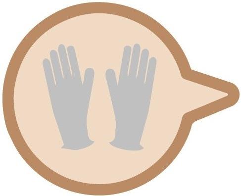 Pflegepaket Nummer 10 | Inhalt: Einmalhandschuhe
